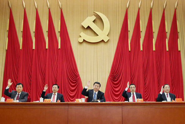 What to Expect at China's Fifth Plenum
