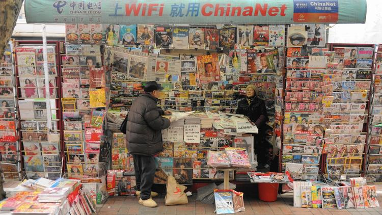 """Xinjiang Editor Fired; Others Face Chill Over """"Rumors"""""""
