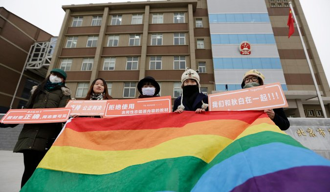 Student Fights Homophobia in Chinese Textbooks