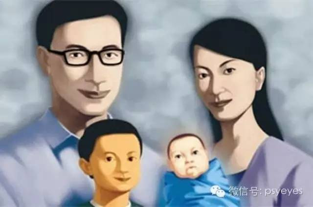 Sensitive Words: The Two-Child Policy