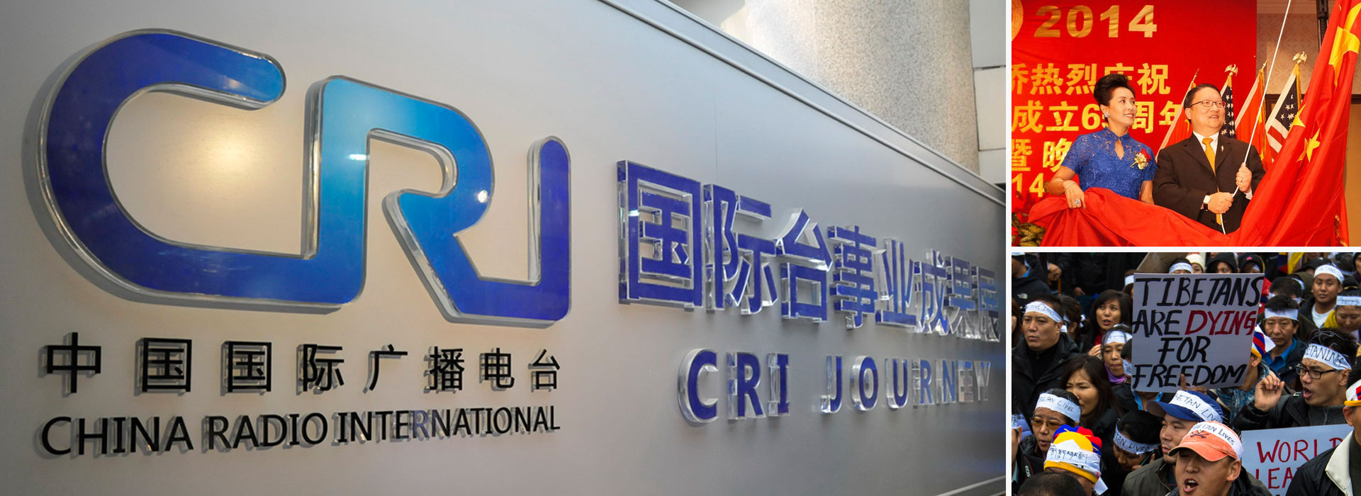 Beijing's Covert Global Radio Network