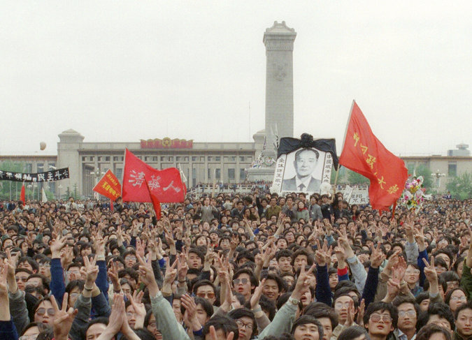 President Xi Jinping Praises Hu Yaobang