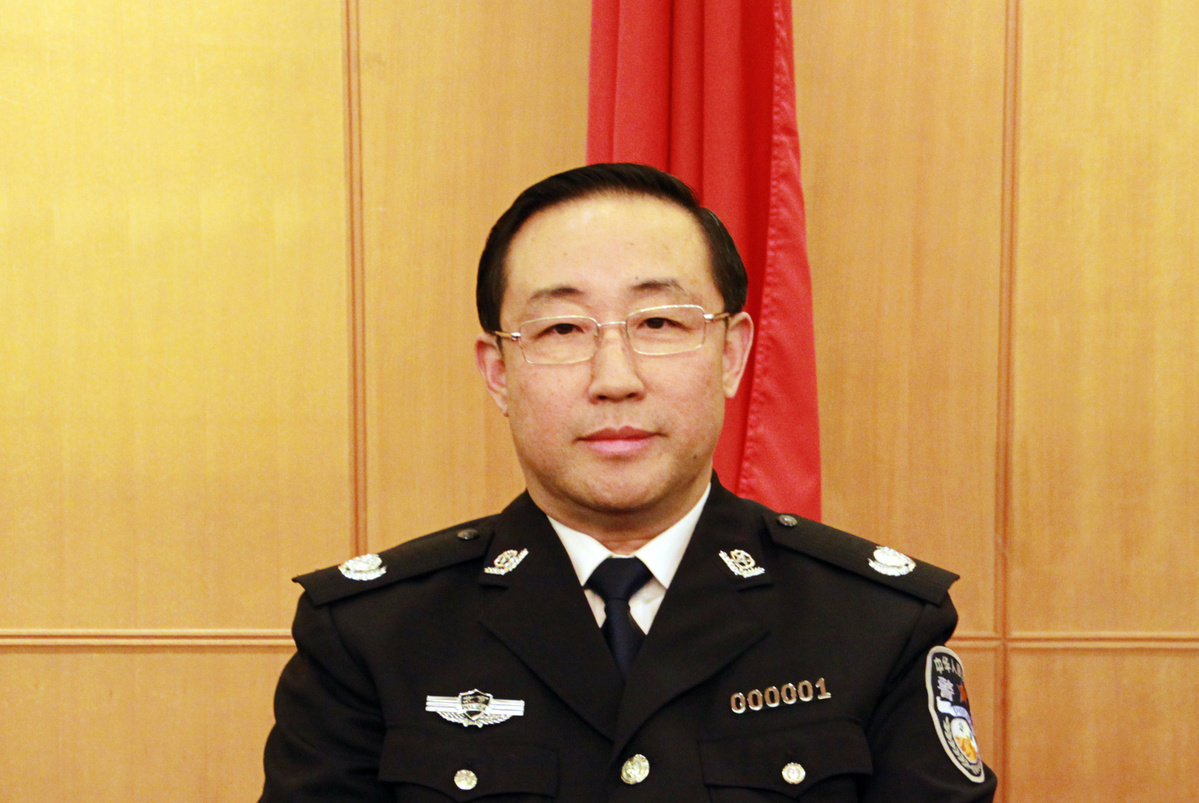 Former Beijing Police Chief Heads Stock Probe
