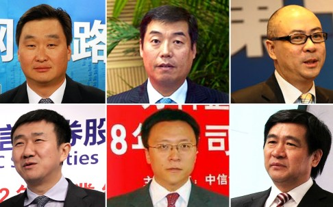 Six CITIC Executives 'Missing' Amid Crackdown