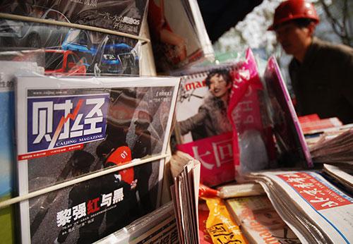 Media, Ministry Admonished Over False Information