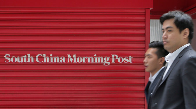 SCMP Paywall Falls as State Media Look Abroad