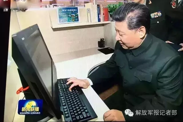 Word of the Week: King Zhao's Enter Key