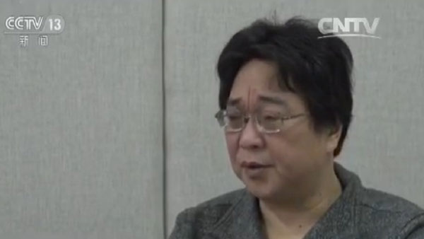 "Missing Hong Kong Publisher ""Confesses"" on CCTV"