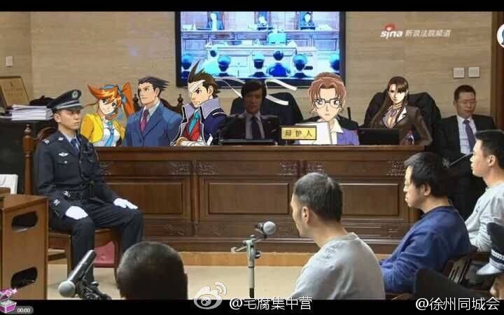 Characters from the early 2000s courtroom video game Ace Attorney. (Source: Weibo)