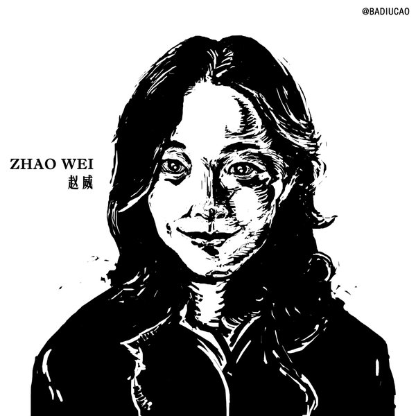 Girl at the Summit: A Song for Zhao Wei