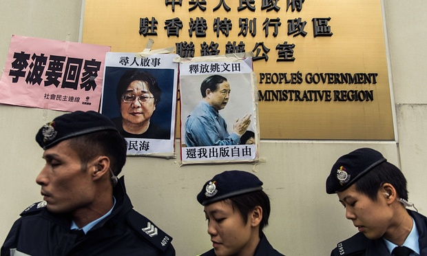 Questions Remain Over HK Publisher's Disappearance