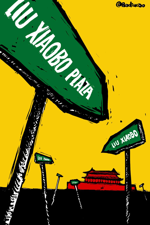 Badiucao (巴丢草): Liu Xiaobo Plaza