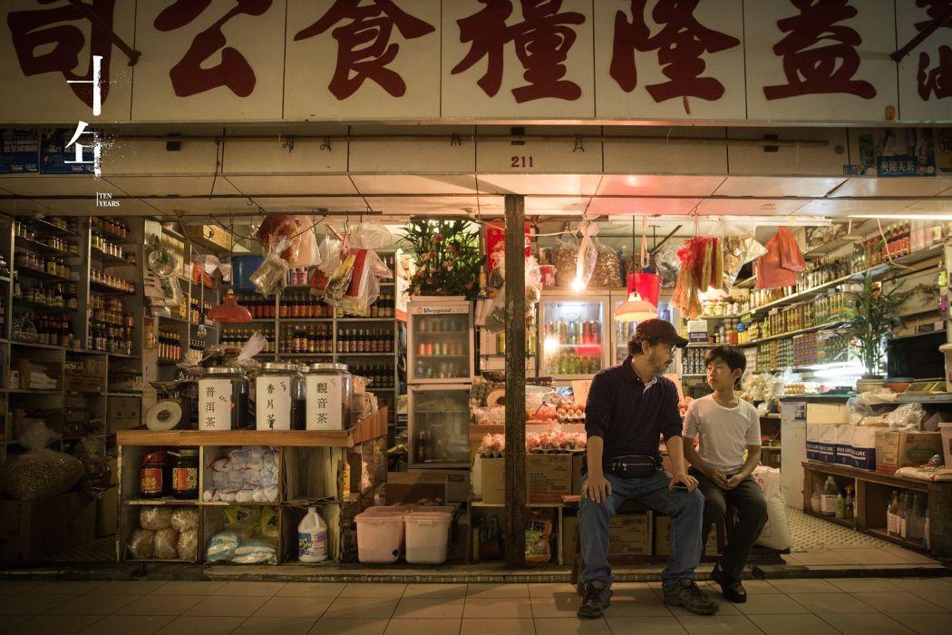 Minitrue: Suspend Broadcast of HK, Taiwan Film Awards