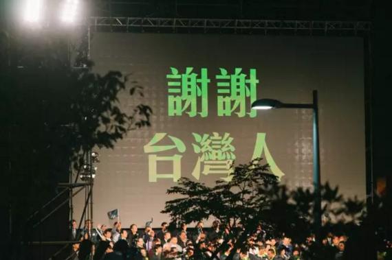 Translation: Ten Notes on Taipei