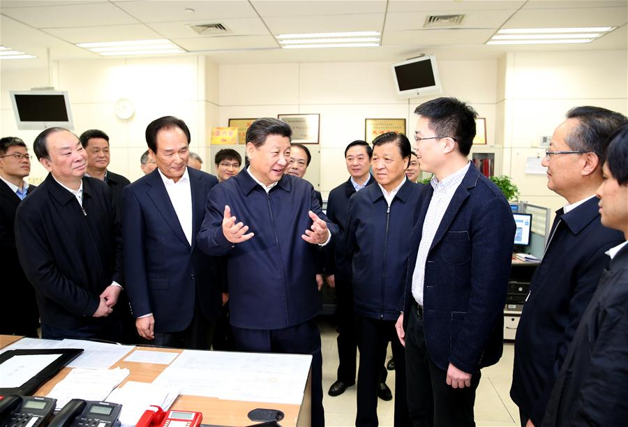 "Xi's State Media Tour: ""News Must Speak for the Party"""
