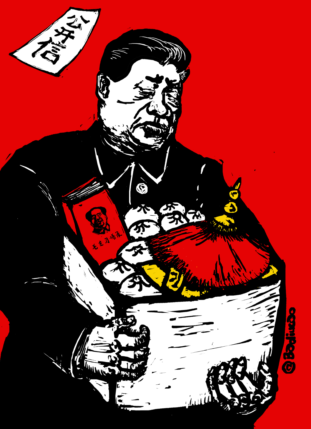Badiucao (巴丢草): Xi Jinping, You're Fired!