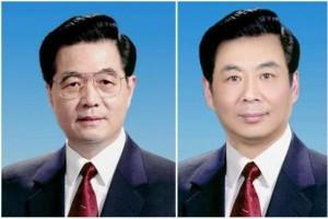 Hu_and_lu