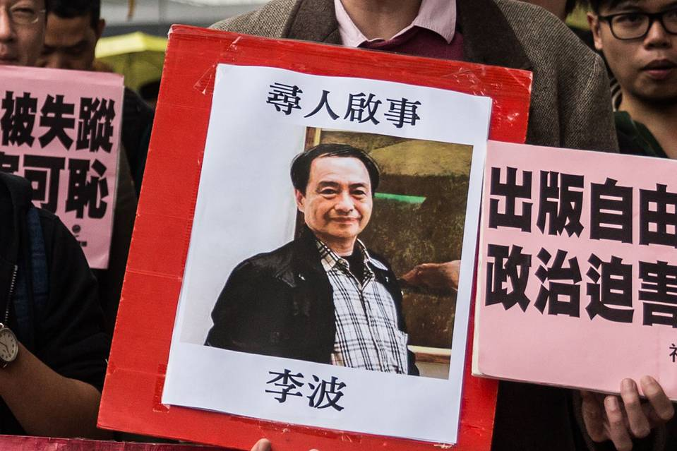 Three Hong Kong Booksellers To Be Released on Bail