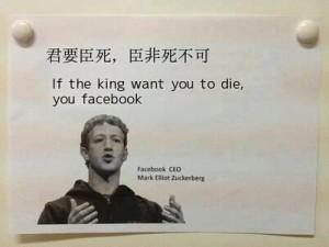 Words of warning. (Source: Language Log)