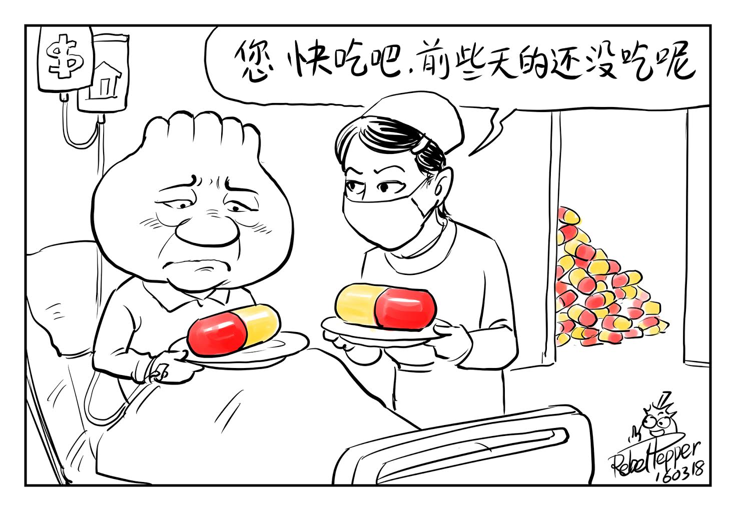 Rebel Pepper: President Xi, Take Your Meds