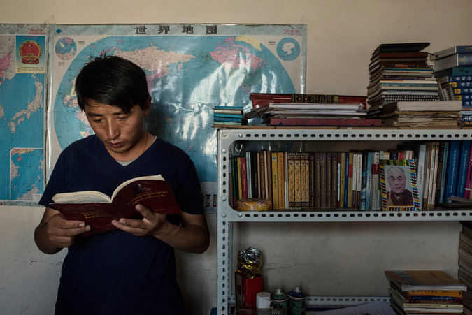 Inciting Separatism Charge for Tibetan Education Advocate