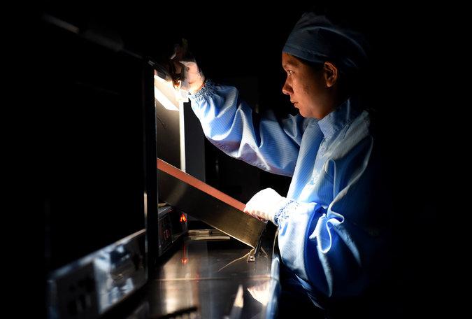 Shandong Illegal Vaccine Scandal Sparks Anger