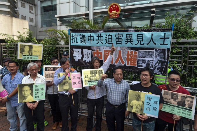 Guangzhou Activists Jailed for Backing HK Protests