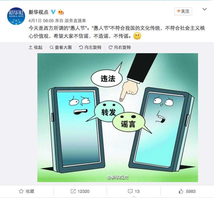 """Xinhua: """"April Fools' at Odds With Socialist Values"""""""