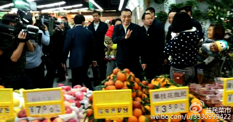 Li Keqiang didn't get such a steal on produce, after all. (Source: YiminCaishi (@益民菜市)/Weibo)