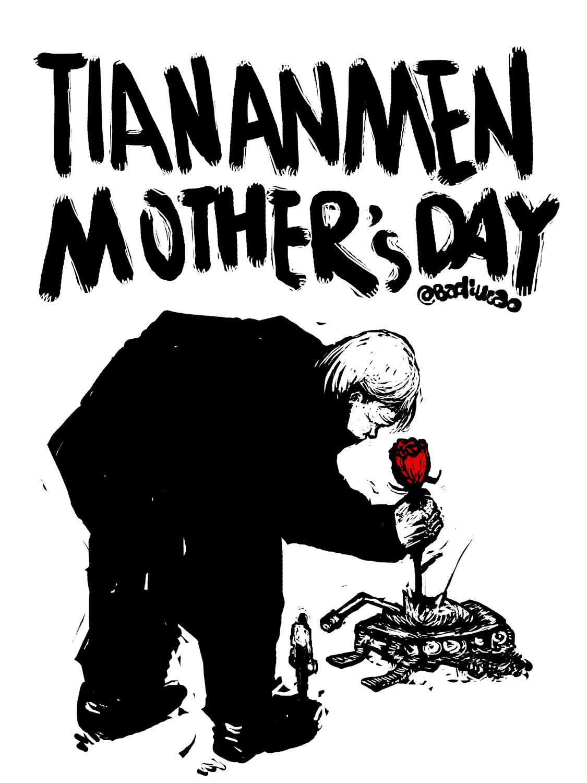 Badiucao (巴丢草): Tiananmen Mother's Day