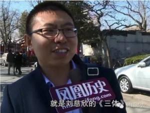 """Definitely from Liu Cixin's 'The Three-Body Problem'"""