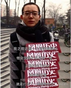 """Once I talked about it with a classmate who felt the Cultural Revolution had a """"positive side."""" Really, it seems like it was intended to strike against corruption."""