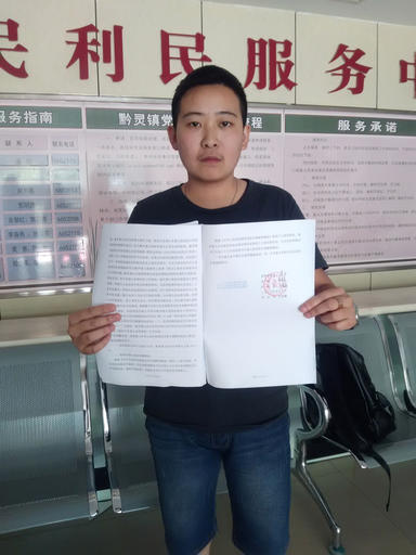China's First Transgender Job Discrimination Case