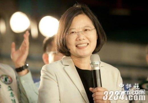 Minitrue: Taiwan's Presidential Inauguration