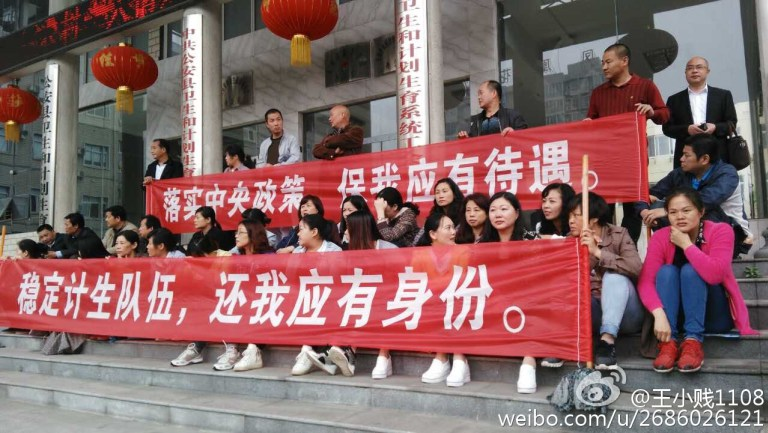 Netizen Voices No Respect For Family Planning Officers China Digital Times Cdt