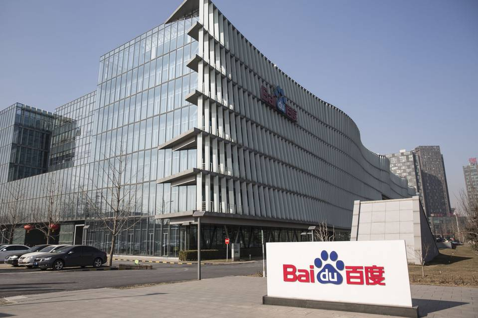 Baidu Probe Exposes Chaos of China's Medical System