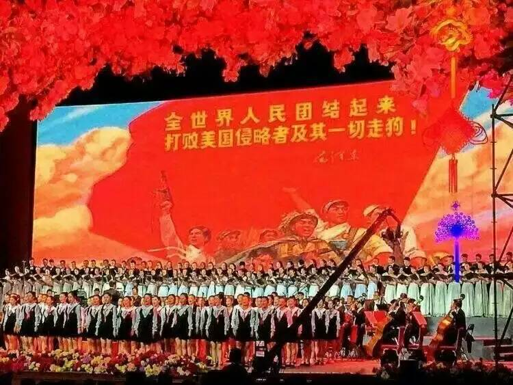 chinese red song chorus Free mp3 lirik chord national anthem of the soviet union orchestra of the bolshoi theatre chorus of the march (red alert 3 tamil song download aja.
