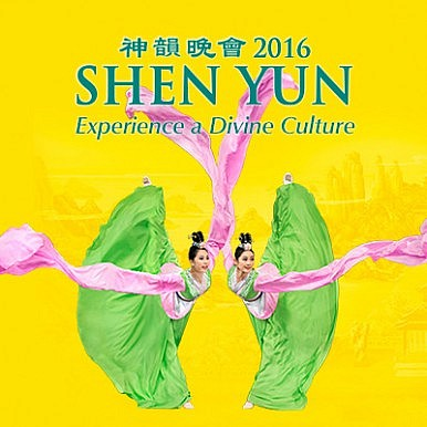 Shen Yun Show Cancelled After Pressure From Beijing