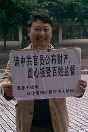 Activist Chen Yunfei to Go on Trial this Week