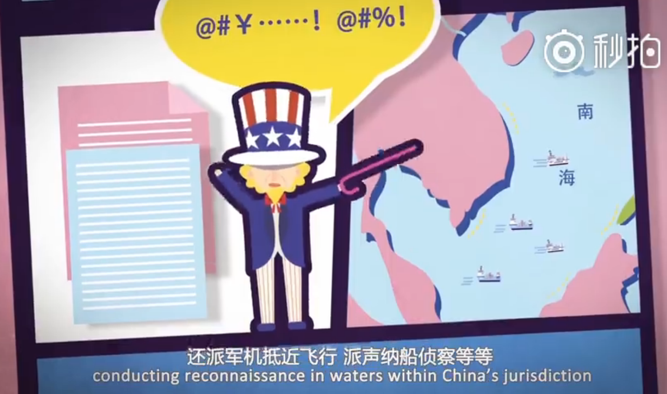 CCTV Cartoon Defends South China Sea Claims