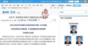 Xi Jinping's hope for wall nationhood. (Source: @democracy8964)