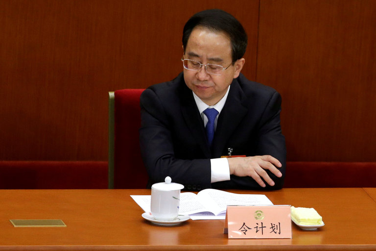 Ling Jihua Sentenced to Life in Prison for Corruption