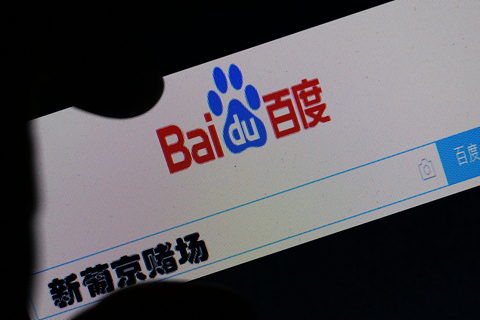 China to Probe Baidu Gambling Ad Scandal