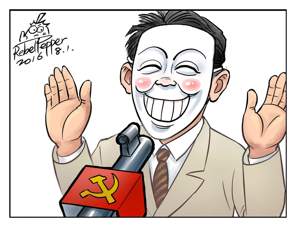 By Rebel Pepper (变态辣椒)