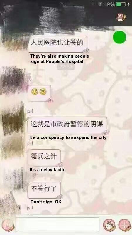 WeChat02