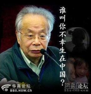 He Zuoxiu and his infamous question. (Source: NetEase Luntan)