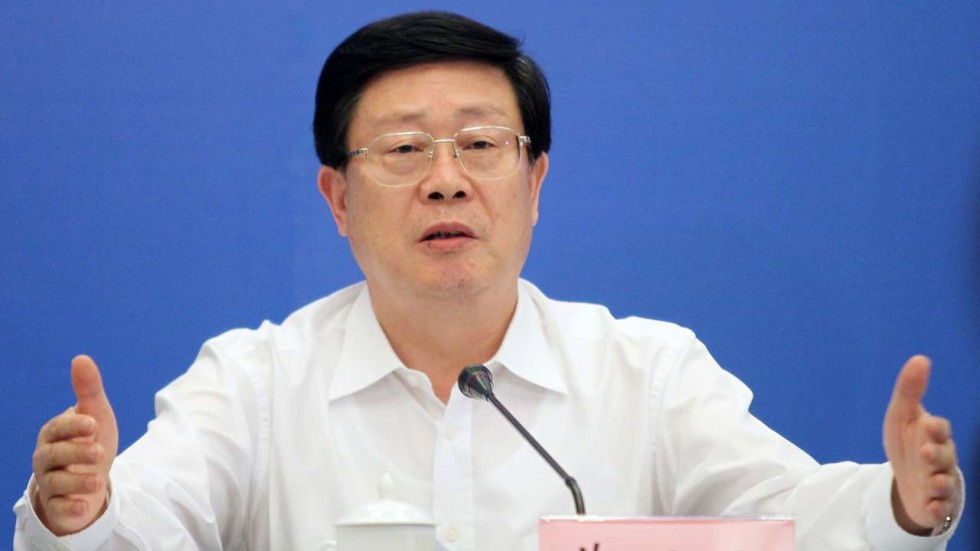 Tianjin Party Chief Under Investigation