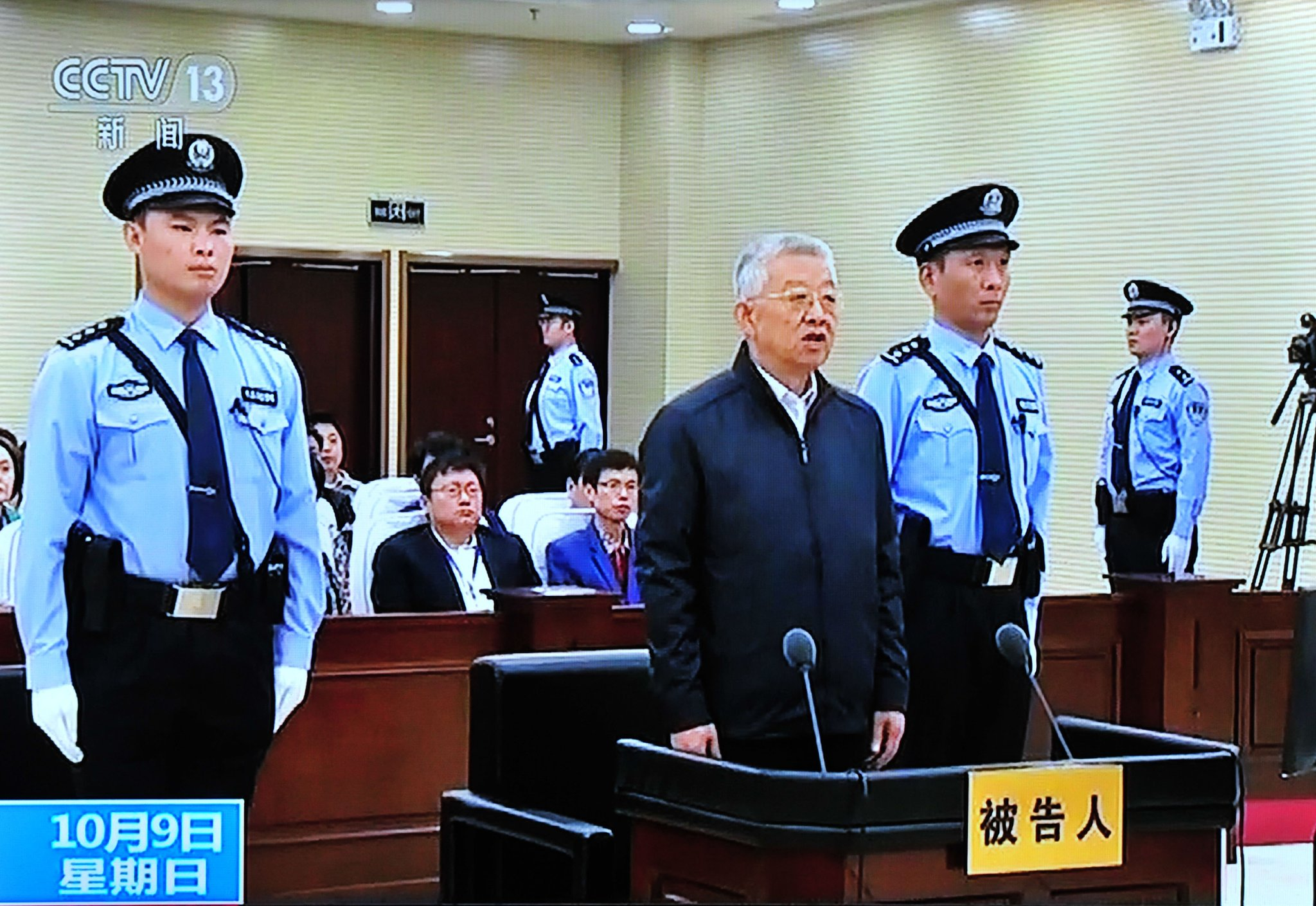 New Chinese State TV Series Unveils Graft Secrets