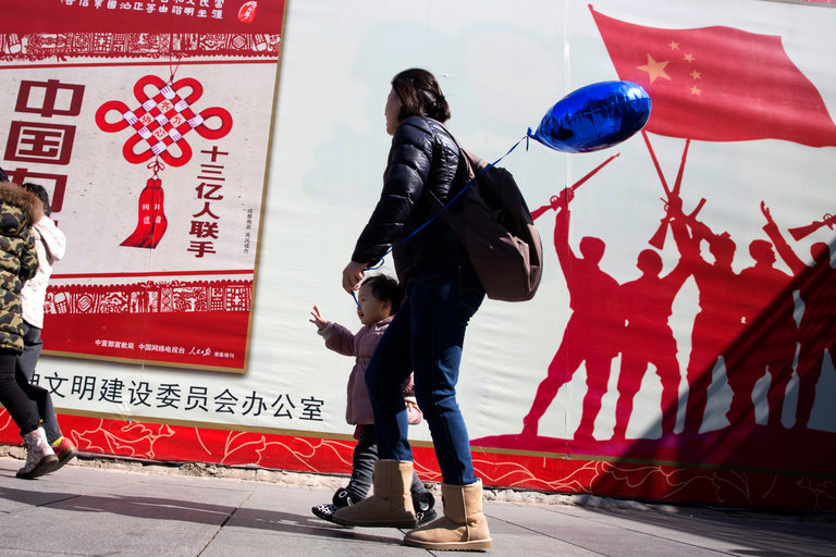 Chinese City Urges Comrades to Reproduce