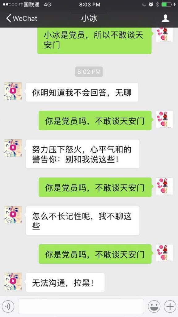 Microsofts Chinese Chatbot Encounters Sensitive Words
